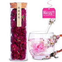 陌上花开玫瑰花茶平阴玫瑰花干大朵干玫瑰无硫泡茶玫瑰花冠茶罐装