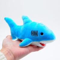 环保可爱鲨鱼毛绒玩具挂件鱼公仔玩偶送宝宝送孩子个性创意礼物
