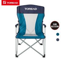 【1件3.8折价:140元】探路者折叠椅便携钓鱼椅子床露营简易休闲凳坐躺沙滩椅野餐凳子