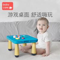 babycare游�蛲婢咦�和�多功能收�{小桌子塑料�L方形幼��@�W�桌