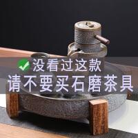 石磨茶具茶盘套装单个茶壶陶瓷家用旋转出水半自动功夫懒人泡茶器