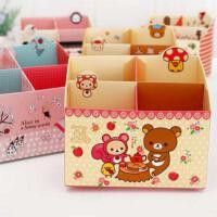 AITA DIY轻松熊折叠式纸质桌面收纳盒 笔筒 JJC34