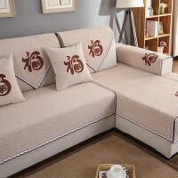 北欧沙发垫四季通用布艺简约现代粗布沙发套罩亚麻棉麻沙发巾定制