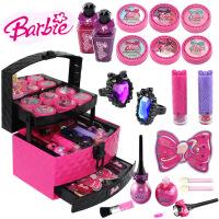 儿童化妆品公主玩具彩妆套装女孩子过家家 儿童化妆品套装组合 女孩 7-14岁