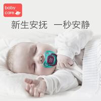 【限时2件5折】babycare婴儿安抚奶嘴硅胶超软安睡型母乳实感仿真新生儿宝宝奶嘴