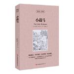 读名著学英语-小战马 (加)西顿,张荣超 9787553422060