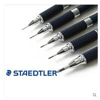 STAEDTLER施德楼925 35经典专业绘图自动铅笔自动铅笔 周年纪念版