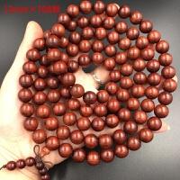 血檀2.0佛珠手串精品同料顺纹高油密媲美檀香小叶紫檀手链