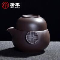 唐丰快客杯茶水分离泡茶杯陶瓷杯子带盖茶杯