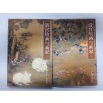 清宫绘画与画家