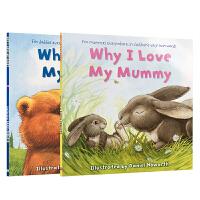 可app跟读Daniel Howarth 2本套装 Why I Love My Mummy为什么我爱妈妈 Why I Love My Daddy为什么我爱爸爸 英文原版绘本 亲子读物 儿童绘本 大开本