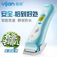 孕妇枕易简婴儿理发器智能款快充 静音防水自变速 宝宝儿童理发器HK818 蓝绿色