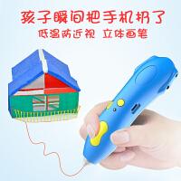 儿童3d打印笔环保低温无线3D立体绘画笔涂鸦益智玩具男孩女孩礼物