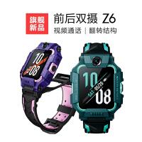 小天才�和���手表Z6 前后�p�z ��l通� �和�智能手表 4G全�W通 游泳�防水