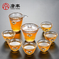 唐丰玻璃茶具套装透明盖碗加厚公道杯家用泡茶器锤纹鎏银