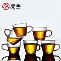 唐丰玻璃品茗杯6个装家用条纹带把小茶杯耐高温透明个人杯小茶碗
