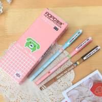 奥博GP-2003中性笔 0.38mm全针管中性笔 日韩创意中性笔 学生用品