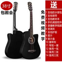 艾声41寸吉他男女吉他初学者民谣38寸入门练习新手学生6弦乐器