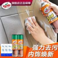 汽车内饰清洗剂泡沫清洁用座椅真皮革强力去污神器免洗用品洗车液