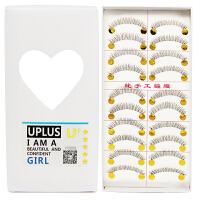 优家(UPLUS)自然交叉短款手工假睫毛10对装216(自然卷翘 纤长 浓密 自然裸妆)