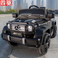 大型玩具车可坐人四驱 儿童电动车4轮小孩汽车带遥控宝宝四轮越野玩具车可坐人