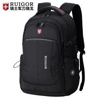 商务背包大容量旅行包双肩包防盗电脑包男