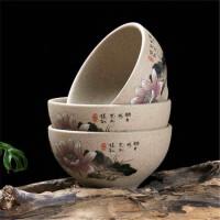 【新品】单只套装粗陶陶土功夫茶具复古陶瓷小茶杯单个家用紫砂荼杯杯子