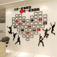 新款照片墙装饰员工团队风采亚克力墙贴3d立体公司企业文化墙办公室励志照片墙纸