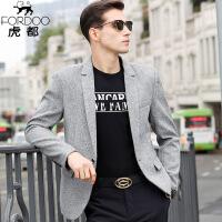 2件3折 虎都 休闲西装商务潮流修身韩版青年中年春秋季浅色气质上衣外套HDNJ2904