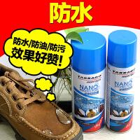 防水喷雾剂 小白登山鞋防水喷剂 户外冲锋衣纳米防水喷剂