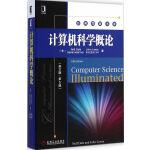 计算机科学概论(英文版・第5版)