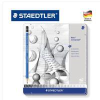德国施德楼 蓝杆绘图铅笔/素描装/漫画设计/100G20 20支铁盒套装