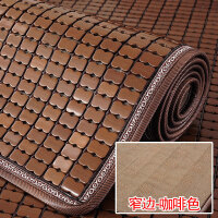 夏季沙发垫麻将坐垫巾罩套凉席防滑全包全盖夏天欧式凉垫定做定制