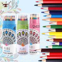 慧眼彩色铅笔画笔彩笔专业画画套装成人手绘36色幼儿园儿童绘画绘图填色铅笔小学生美术素描涂鸦学习用品