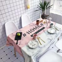 地毯客厅桌布布艺棉麻小清新风格北欧ins网红布艺防水桌垫欧式茶几餐桌布