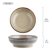 【优选】创意陶瓷碗饭碗个性日式碗瓷碗单个碗碟套装餐具家用汤碗大号饭碗