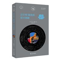 迈尔斯・戴维斯:即兴精酿(小文艺・口袋文库・33 1/3书系)