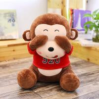 六一儿童节520可爱猴子公仔毛绒玩具布娃娃女生表白礼物玩偶睡觉抱枕少女心韩国