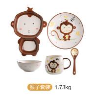 【优选】可爱动物创意陶瓷儿童餐具宝宝碗吃饭碗卡通碗盘子早餐盘