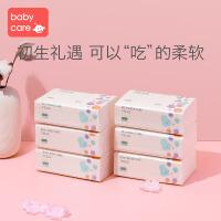 babycare婴儿云柔巾新生儿纸巾宝宝专用超柔抽纸婴幼儿纸面巾6包