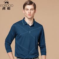 虎都纯棉薄款短袖POLO衫男装彩色条纹翻领商务休闲T恤HDA9933