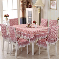田园餐桌布艺台布桌椅垫茶几布欧式餐桌布椅套椅垫套装定制