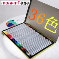 韩国monami/慕娜美 进口36色彩色铅笔套装07029Z36 学生用无毒手绘秘密花园填色画笔专业绘画水彩涂鸦油性彩