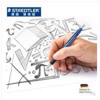 德国施德楼 775自动铅笔 设计绘图 0.3|0.5|0.7|0.9设计自动铅笔