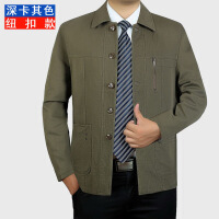 新款春秋装中年男夹克外套中老年男夹克翻领薄款爸爸男装外套
