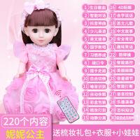 学话玩偶会说话走路的智能对话芭比洋娃娃套装儿童女孩玩具公主仿单个布