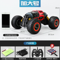 儿童玩具3-6周岁7岁-8-9-10-11-12男孩5生日礼物男童博跃隆 50厘米车长加大号红色 3块充电电池版本