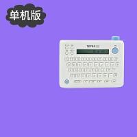 2019新品18新款5C标签机贴普乐便签便条手持tepra标签打印机迷你可爱抖音神器伸缩手机 标配