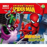 漫威超级英雄故事:蜘蛛侠大战邪恶六人组