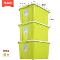 特大号收纳箱加厚塑料衣服被子储物箱子有盖衣物整理箱三件套 绿色 领券省5元 大号3个装